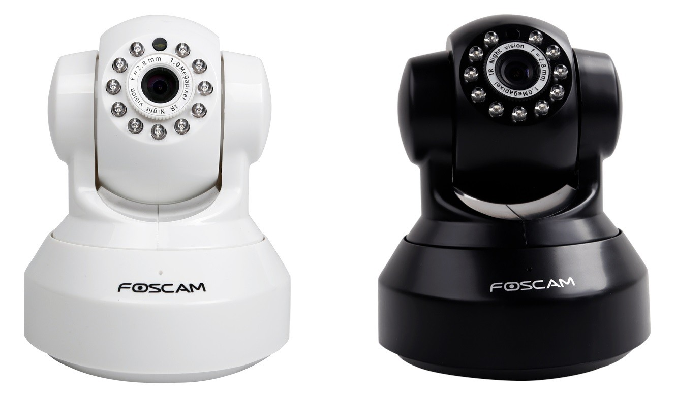 A Blog that Covers the Latest in IP Cameras, Home Automation